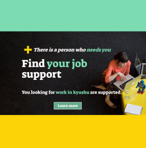 Find your job support