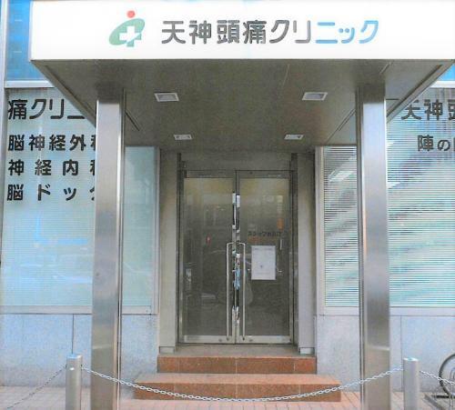 駅・地下鉄・バス停も近いので通勤もラクチン☆