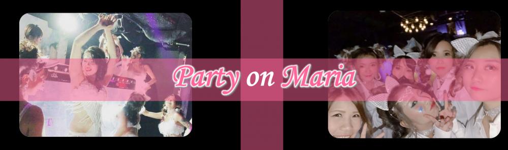 Party on Mariaの求人情報【 ダンサー 】アルバイト・お祝い金・北九州市・八幡西区