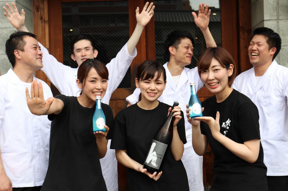 磯ぎよし 天神店 の求人情報・お祝い金・パート・アルバイト・福岡