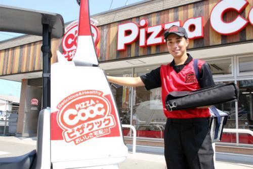 熱々のピザと一緒に笑顔もお届けします!