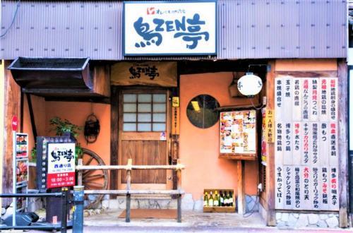 西鉄福岡(天神)から歩いて5分の好立地で通勤も楽々です。