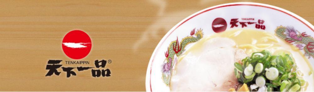 天下一品 博多駅前店の求人情報・ホールスタッフ・お祝い金・パート・アルバイト・福岡・博多