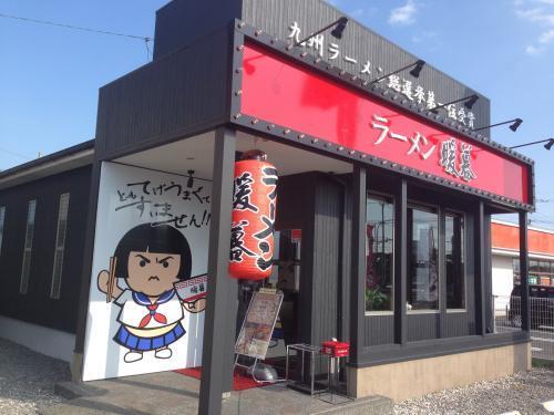 地元の人たちに愛されるお店です。