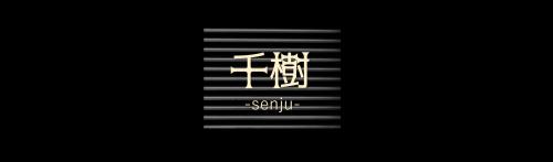 スナック千樹の求人情報・フロアレディ・アルバイト・お祝い金・福岡・北九州