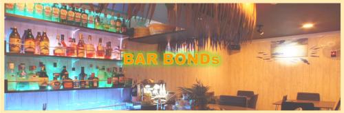 BAR BONDSの求人情報・バーテンダー・アルバイト・お祝い金・福岡・中洲