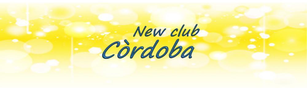 ニュークラブ コルドバの求人情報・フロアレディ・レギュラー・お祝い金・福岡・久留米