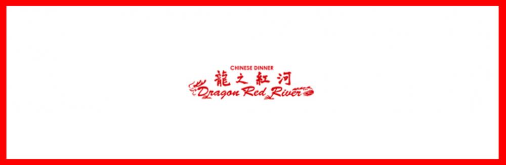 ドラゴンレッドリバー【ゆめタウン久留米】料理長候補・正社員・福岡・久留米