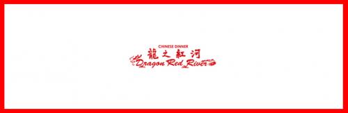 ドラゴンレッドリバー【ゆめタウン光の森】料理長候補・正社員・熊本・光の森