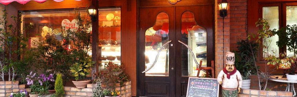 ド・ミール鶴 本店の求人情報・製造販売スタッフ・お祝い金・正社員・福岡県・広川町