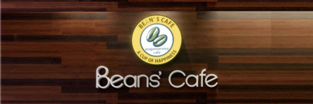 ビーンズカフェ ワンダーランド吉井店の求人情報・ワゴンサービス・お祝い金・アルバイト・パート・福岡・うきは