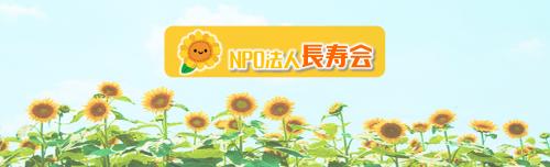 グループホームひまわり21【 介護職員 】パート・お祝い金・熊本・玉名郡