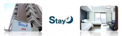 Stay六本松の求人情報【 フロントスタッフ 】アルバイト・パート・お祝い金・福岡・中央区