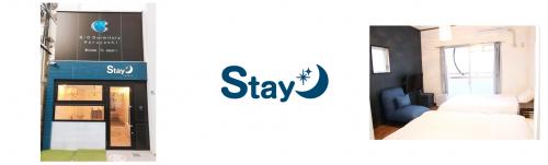 Stay天神の求人情報【 フロントスタッフ 】アルバイト・パート・お祝い金・福岡・中央区