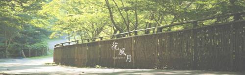 お宿 花風月の求人情報・接客スタッフ・アルバイト・パート・お祝い金・熊本・滝の上温泉